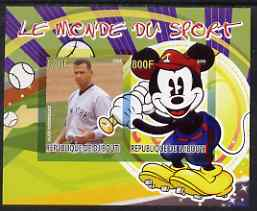 Djibouti 2008 Disney & World of Sport - Baseball & Alex Rodriguez imperf sheetlet containing 2 values unmounted mint
