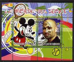 Djibouti 2008 Disney & World of Sport - Tennis & Andre Agassi perf sheetlet containing 2 values fine cto used
