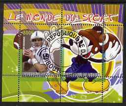 Djibouti 2008 Disney & World of Sport - American Football & Peyton Manning perf sheetlet containing 2 values fine cto used