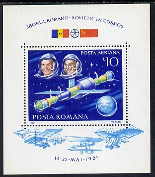 Rumania 1981 Soviet-Rumanian Space Flights m/sheet unmounted mint, Mi BL 180, stamps on space
