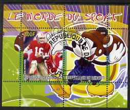Djibouti 2008 Disney & World of Sport - American Football & Joe Montana perf sheetlet containing 2 values fine cto used