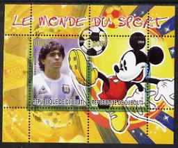 Djibouti 2008 Disney & World of Sport - Football & Diego Maradona perf sheetlet containing 2 values unmounted mint