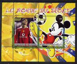 Djibouti 2008 Disney & World of Sport - Football & Cristiano Ronaldo perf sheetlet containing 2 values unmounted mint
