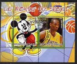 Djibouti 2008 Disney & World of Sport - Basketball & Kobe Bryant perf sheetlet containing 2 values fine cto used
