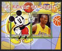 Djibouti 2008 Disney & World of Sport - Basketball & Kobe Bryant perf sheetlet containing 2 values unmounted mint