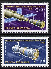 Rumania 1981 Soviet-Rumanian Space Flights set of 2, Mi 3792-93 unmounted mint