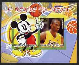 Djibouti 2008 Disney & World of Sport - Basketball & Kobe Bryant imperf sheetlet containing 2 values unmounted mint