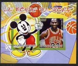 Djibouti 2008 Disney & World of Sport - Basketball & Michael Jordan imperf sheetlet containing 2 values unmounted mint