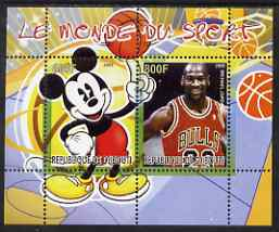 Djibouti 2008 Disney & World of Sport - Basketball & Michael Jordan perf sheetlet containing 2 values unmounted mint