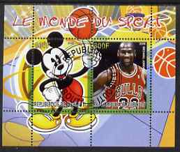 Djibouti 2008 Disney & World of Sport - Basketball & Michael Jordan perf sheetlet containing 2 values fine cto used