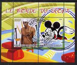 Djibouti 2008 Disney & World of Sport - Swimming & Michael Phelps perf sheetlet containing 2 values fine cto used