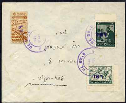 Israel 1948  Interim Period cover, flap partly missing but rare