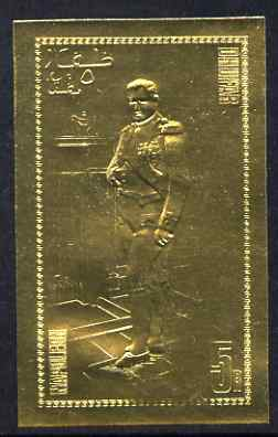 Dhufar 1979 Napoleon 5R value embossed in gold (imperf) unmounted mint