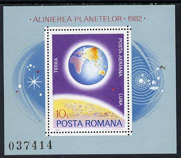 Rumania 1981 The Planets m/sheet unmounted mint, Mi BL 181, stamps on space, stamps on astronomy, stamps on astrology