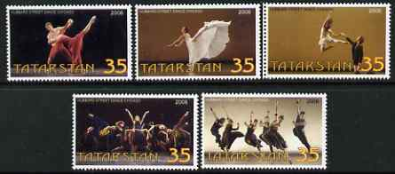 Tatarstan Republic  2006 Ballet Dancing perf set of 5 unmounted mint
