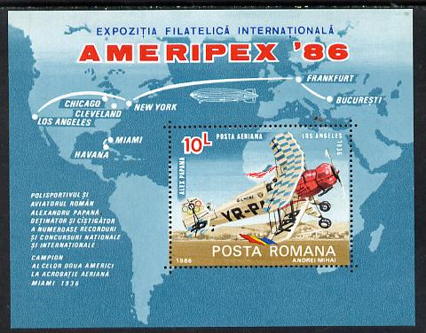 Rumania 1986 Ameripex Stamp Exhibition m/sheet (Airplane & Map) unmounted mint Mi BL 227