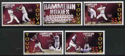 Touva 2006 Baseball (Hammerin Hokies) perf set of 5 unmounted mint