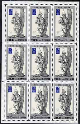 North Korea 1982 Essen Stamp Fair 30ch Bagpiper by Durer complete sheetlet of 9 values unmounted mint SG N2183