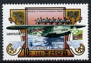 North Korea 1981 Dornier Do-X Flying Boat 10ch (from Naposta Stamp Exhibition set) unmounted mint SG N2073