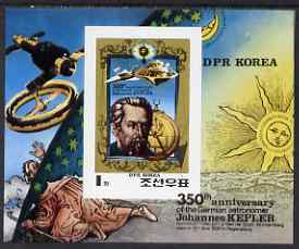 North Korea 1980 350th Death Anniversary of Johannes Kepler (astronomer) imperf m/sheet from a limited printing, unmounted mint SG MS N2015