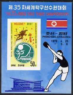 North Korea 1979 World Table Tennis Championship imperf m/sheet from a limited printing, unmounted mint SG MS N1884