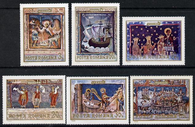 Rumania 1969 Frescoes from Monasteries #1 set of 6 unmounted mint, SG 3686-91, Mi 2814-19