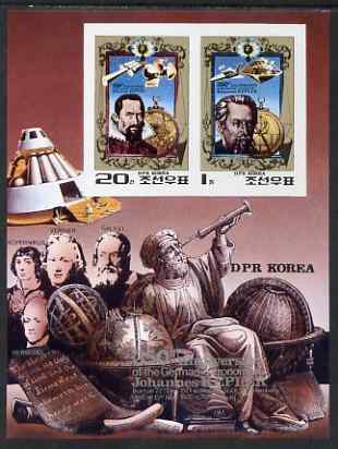 North Korea 1980 350th Death Anniversary of Johannes Kepler (astronomer) imperf sheetlet containing 2 values (see note after SG MS N2015) from a limited printing, unmounted mint