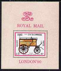 Cambodia 1990 London Stamp Exhibition - Horse Deawn Transport perf m/sheet unmounted mint SG MS 1057