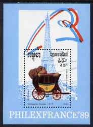 Cambodia 1989 Philexfrance - Coaches perf m/sheet unmounted mint SG MS 1027
