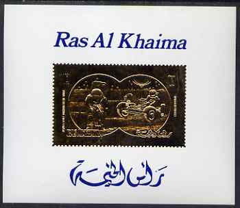 Ras Al Khaima 1972 Apollo XV 1r deluxe sheet embossed in gold on glossy card, Mi BL147