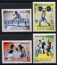 Iraq 1980 Moscow Olympic Games perf set of 4 unmounted mint SG 1431-4