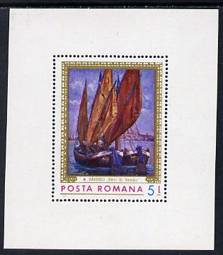 Rumania 1971 Marine Paintings (Fishing Boats) m/sheet, SG MS3841, Mi BL 90