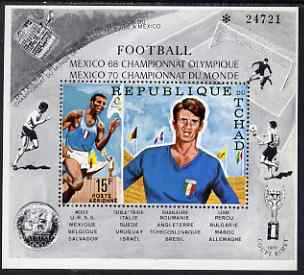 Chad 1970 Football World Cup perf unmounted mint