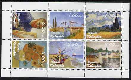 Kalmikia Republic 1998 Paintings by Van Gogh perf sheetlet containing 6 values unmounted mint