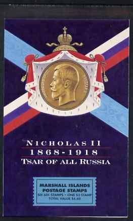 Booklet - Marshall Islands 1998 Tsar Nicholas II $6.60 booklet complete and fine, SG SB24