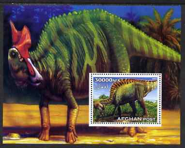 Afghanistan 2002 Pre-historic Animals perf s/sheet unmounted mint Note this item is privately produced and is offered purely on its thematic appeal, it has no postal vali...