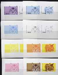 Abkhazia 1996 Cats sheetlet containing 2 values the set of 8 imperf progressive proofs comprising the 4 individual colours plus various 2 & 3-colour composites unmounted ...