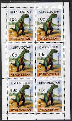 Kyrgyzstan 1998 Dinosaurs perf sheetlet containing 6 x 10c Tyrannosaurus unmounted mint