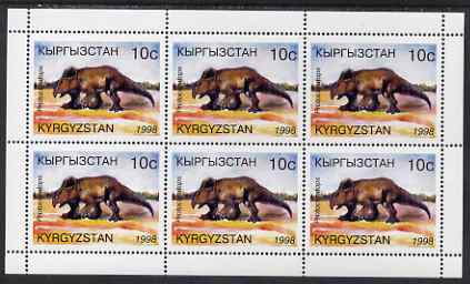 Kyrgyzstan 1998 Dinosaurs perf sheetlet containing 6 x 10c Protoceraptops unmounted mint