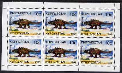 Kyrgyzstan 1998 Dinosaurs perf sheetlet containing 6 x 10c Euoplocephalus unmounted mint