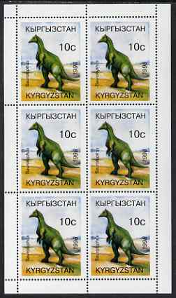 Kyrgyzstan 1998 Dinosaurs perf sheetlet containing 6 x 10c Saurolophus unmounted mint