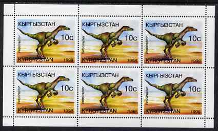 Kyrgyzstan 1998 Dinosaurs perf sheetlet containing 6 x 10c Velociraptor unmounted mint