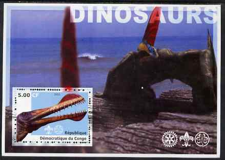 Congo 2002 Dinosaurs #02 perf s/sheet (also showing Scout, Guide & Rotary Logos) unmounted mint. Note this item is privately produced and is offered purely on its themati...