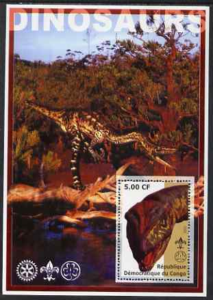 Congo 2002 Dinosaurs #03 perf s/sheet (also showing Scout, Guide & Rotary Logos) unmounted mint. Note this item is privately produced and is offered purely on its themati...