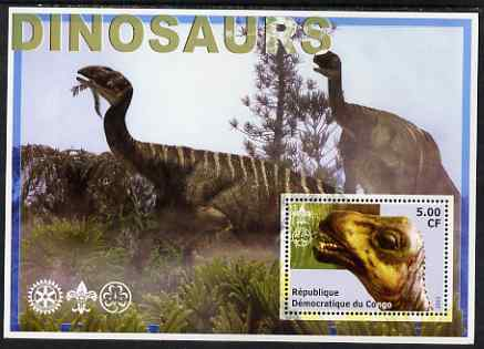 Congo 2002 Dinosaurs #07 perf s/sheet (also showing Scout, Guide & Rotary Logos) unmounted mint