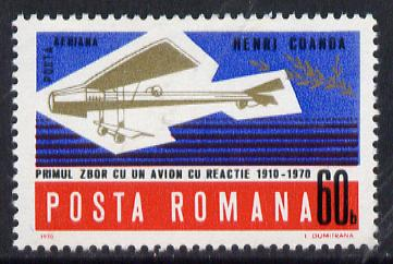 Rumania 1970 60th Anniversary of First Experimental Turbine-powered airplane unmounted mint, SG 3776, Mi 2896*