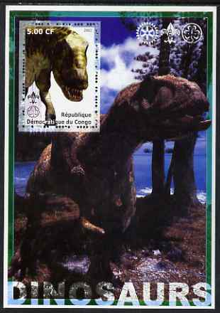 Congo 2002 Dinosaurs #15 (also showing Scout, Guide & Rotary Logos) unmounted mint. Note this item is privately produced and is offered purely on its thematic appeal