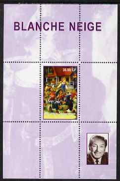 Congo 2000 Snow White perf s/sheet #01 (with Walt Disney in corner) unmounted mint. Note this item is privately produced and is offered purely on its thematic appeal