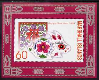 Marshall Islands 1999 Chinese New Year - Year of the Rabbit perf m/sheet unmounted mint, SG MS 1107