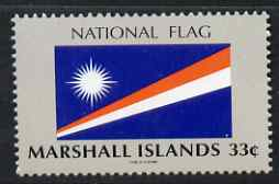 Marshall Islands 1999 State Flag 33c unmounted mint, SG 1158